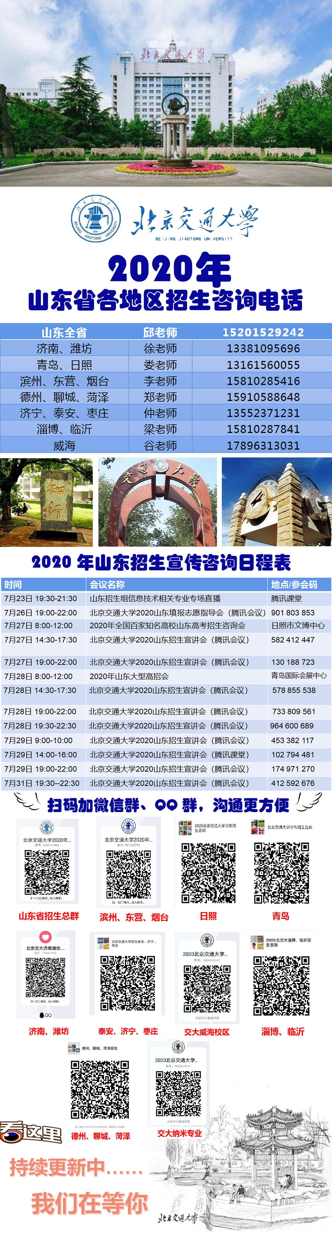 微信图片_20200728171510.jpg